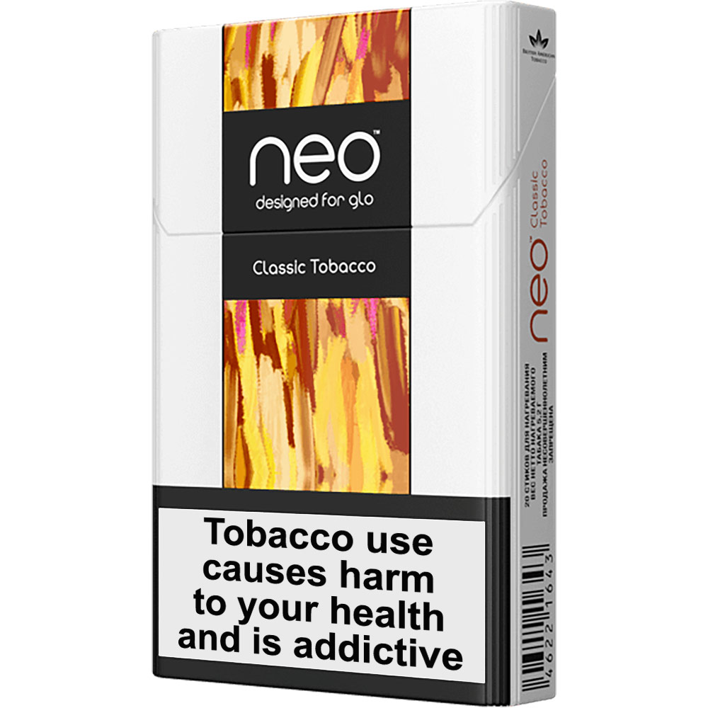 Kent Neostiks for Glo - Classic Tobacco